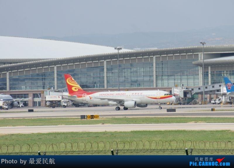 Re:[原创]小地方,大发现,太原武宿机场半年来的拍机记录 AIRBUS A320-200 B-LPD 中国太原武宿国际机场