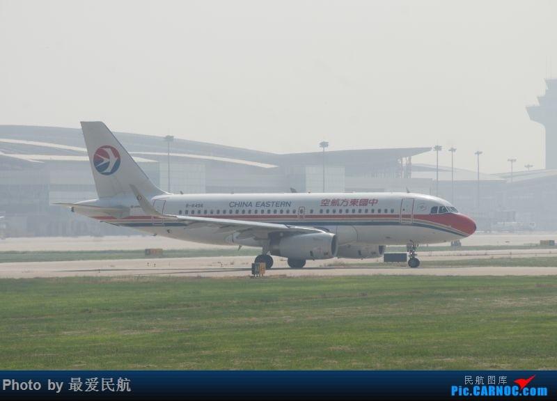 Re:[原创]小地方,大发现,太原武宿机场半年来的拍机记录 AIRBUS A319-100 B-6456 中国太原武宿国际机场