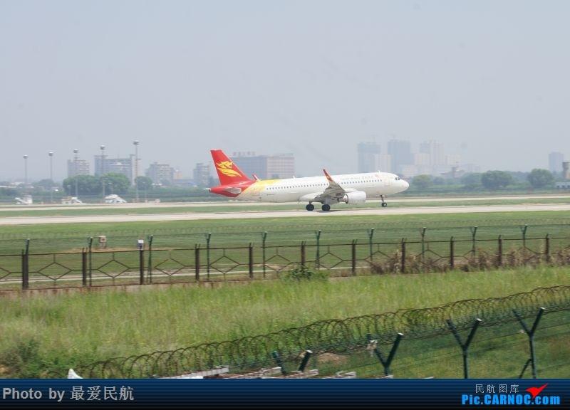 Re:[原创]小地方,大发现,太原武宿机场半年来的拍机记录 AIRBUS-A320-200(WL)  中国太原武宿国际机场