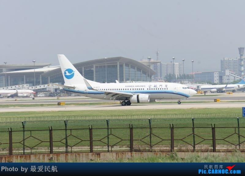 Re:[原创]小地方,大发现,太原武宿机场半年来的拍机记录 BOEING 737-700 B-5277 中国太原武宿国际机场