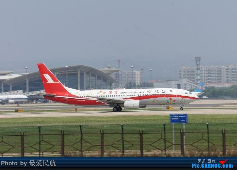 Re:[原创]小地方,大发现,太原武宿机场半年来的拍机记录 BOEING 737-800 B-5132 中国太原武宿国际机场