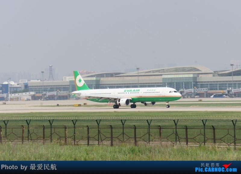 Re:[原创]小地方,大发现,太原武宿机场半年来的拍机记录 AIRBUS A321-200 B-16212 中国太原武宿国际机场