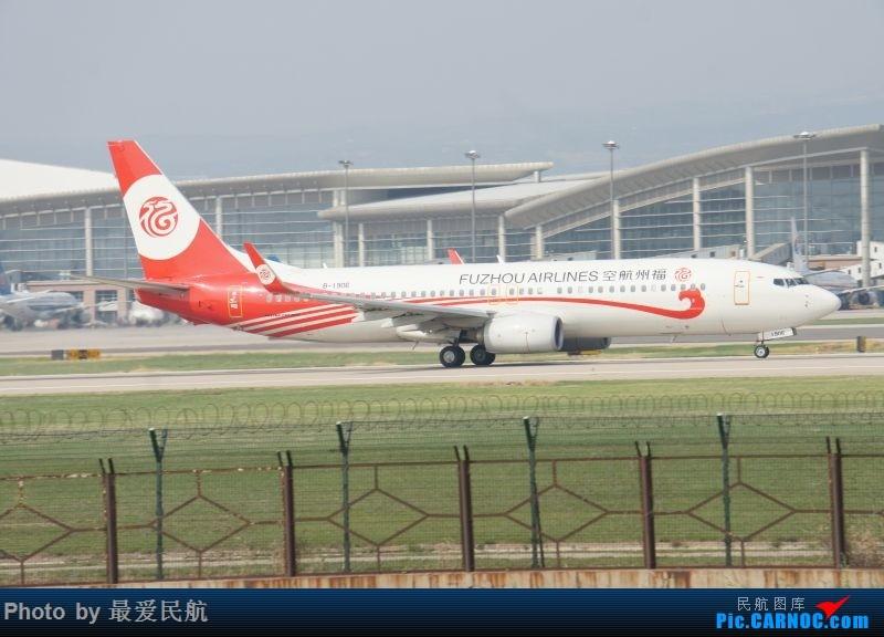 Re:[原创]小地方,大发现,太原武宿机场半年来的拍机记录 BOEING 737-800 B-16212 中国太原武宿国际机场
