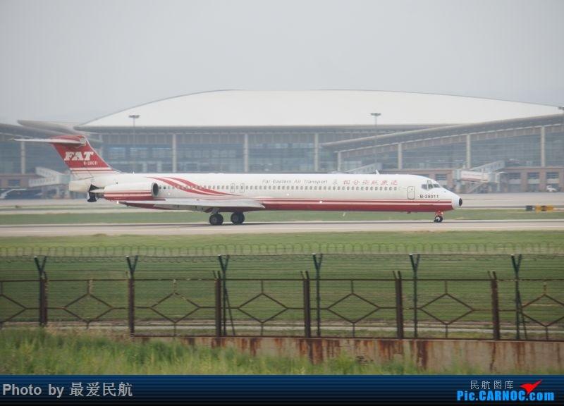 Re:[原创]小地方,大发现,太原武宿机场半年来的拍机记录 MD MD-80-83 B-28027 中国太原武宿国际机场