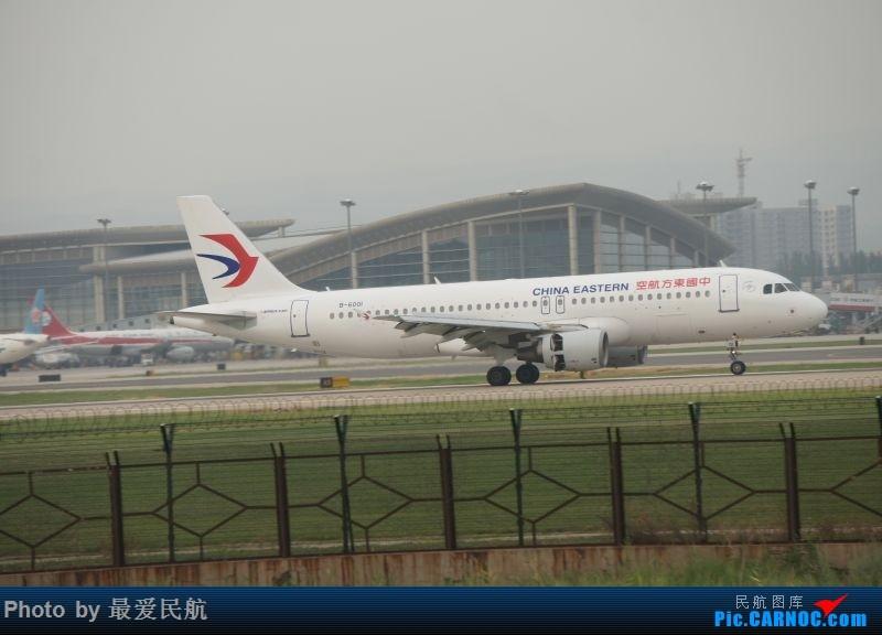 Re:[原创]小地方,大发现,太原武宿机场半年来的拍机记录 AIRBUS A320-200 B-6001 中国太原武宿国际机场