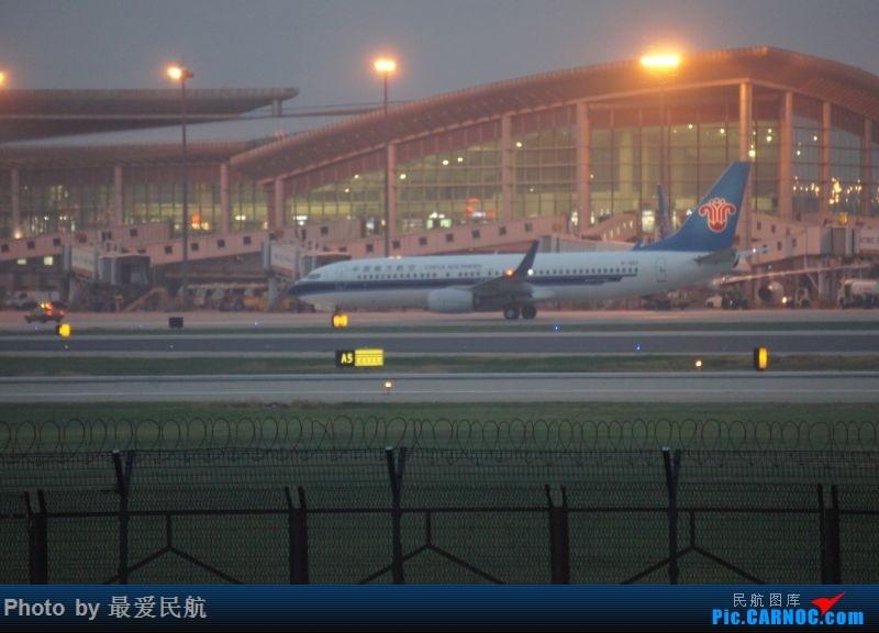 Re:[原创]小地方,大发现,太原武宿机场半年来的拍机记录 BOEING 737-800 B-5157 中国太原武宿国际机场