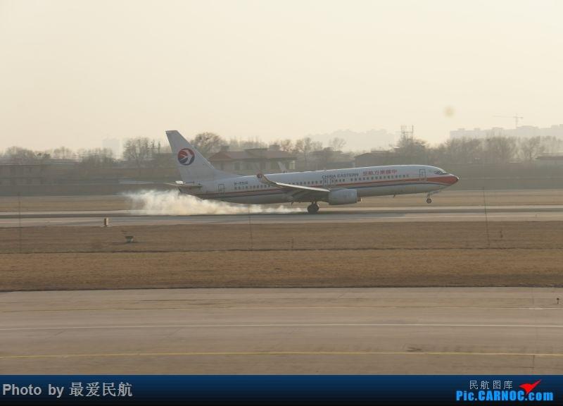 Re:[原创]小地方,大发现,太原武宿机场半年来的拍机记录 BOEING 737-800 B-5516 中国太原武宿国际机场