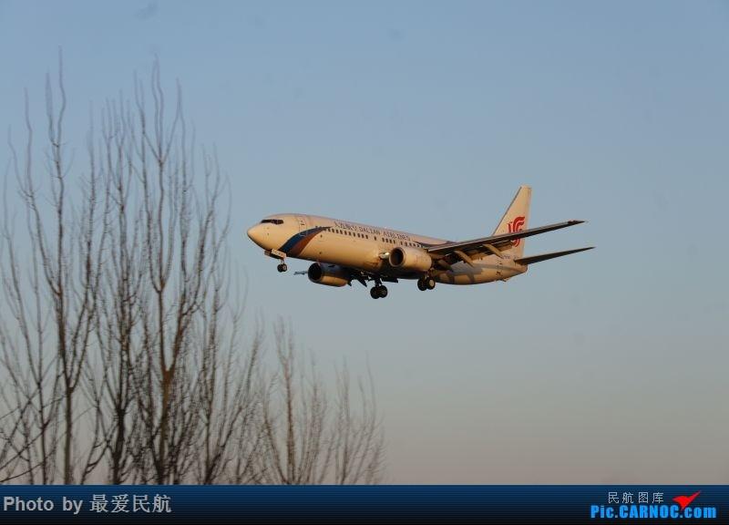 Re:[原创]小地方,大发现,太原武宿机场半年来的拍机记录 BOEING 737-800 B-5197 中国太原武宿国际机场