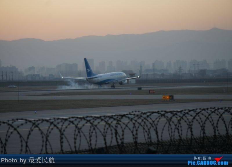 Re:[原创]小地方,大发现,太原武宿机场半年来的拍机记录 BOEING 737-700 B-5278 中国太原武宿国际机场