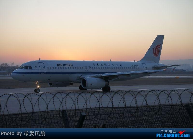 Re:[原创]小地方,大发现,太原武宿机场半年来的拍机记录 AIRBUS A320-200 B-6676 中国太原武宿国际机场