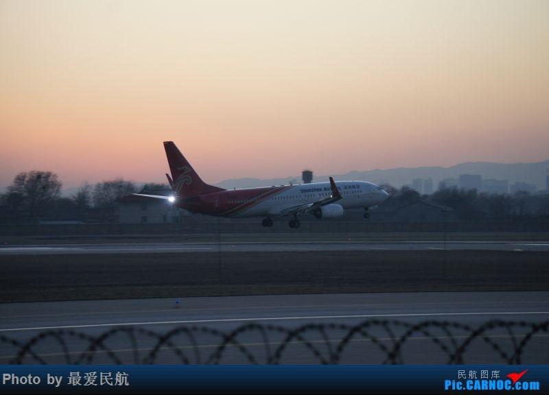 Re:[原创]小地方,大发现,太原武宿机场半年来的拍机记录 BOEING 737-800 B-1519 中国太原武宿国际机场