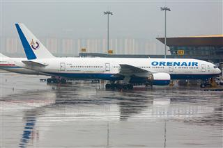 【KMG飞友会】俄罗斯奥伦堡航空(Orenburg Airlines,R2337)