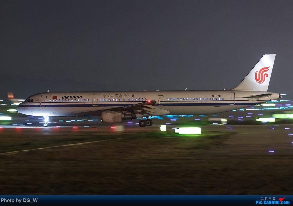 Re:[原创]【南宁飞友】寒夜守候大韩332,也是新年吴圩头班宽体机 AIRBUS A321-200 B-6711 中国南宁吴圩国际机场