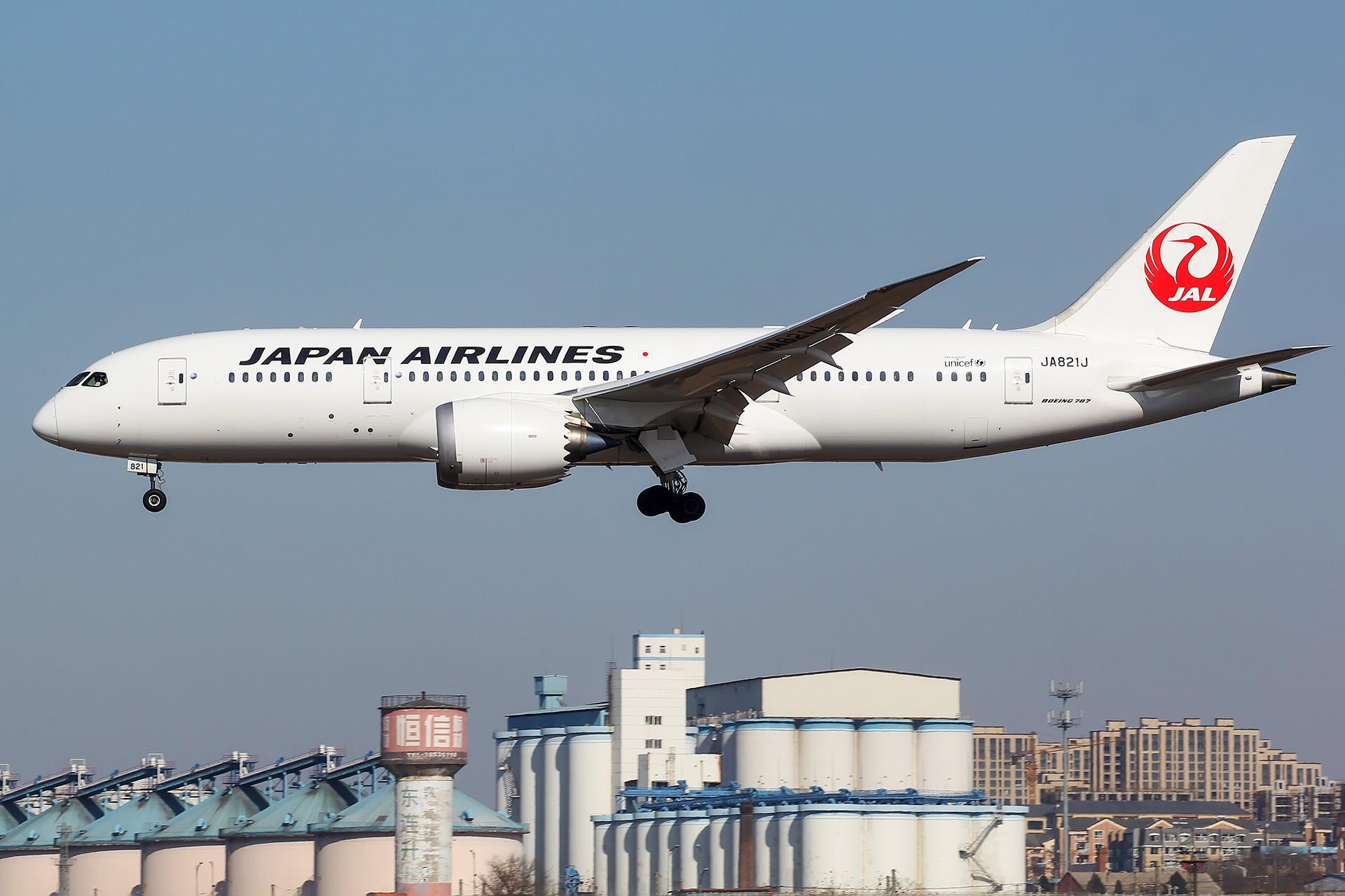 [原创]DLC]。。。日本航空787-8三图。。。 BOEING 787-8 JA821J 中国大连国际机场