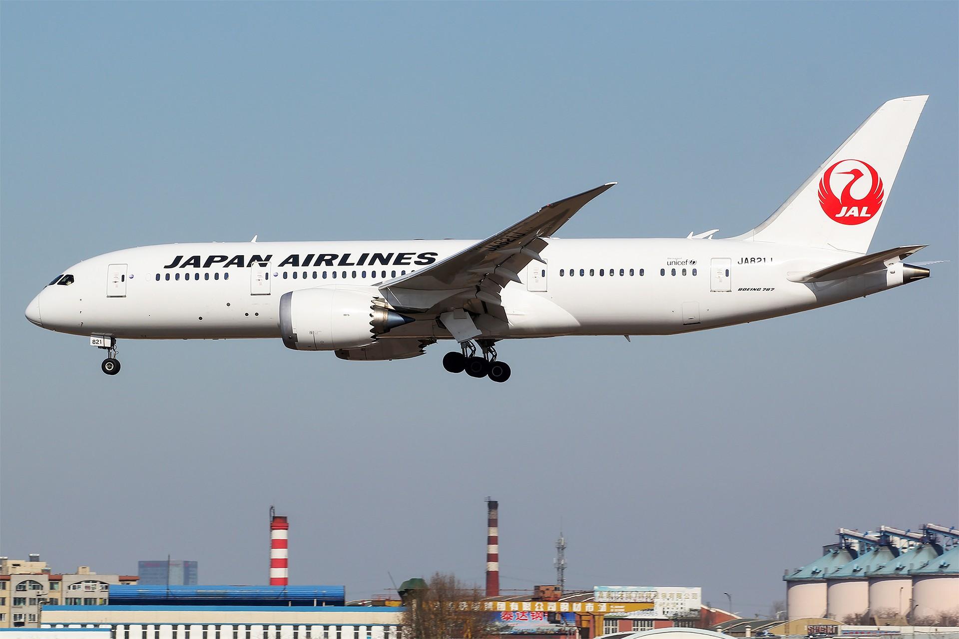 Re:[原创]DLC]。。。日本航空787-8三图。。。 BOEING 787-8 JA821J 中国大连国际机场