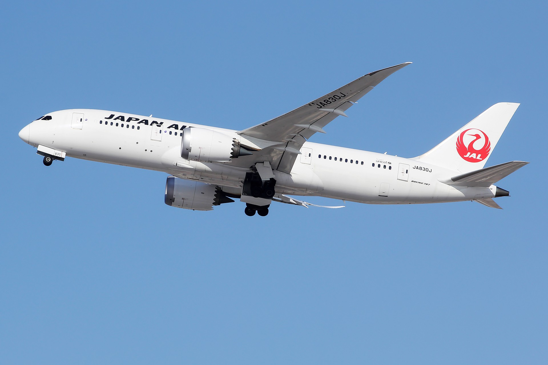 Re:[原创]DLC]。。。日本航空787-8三图。。。 BOEING 787-8 JA830J 中国大连国际机场