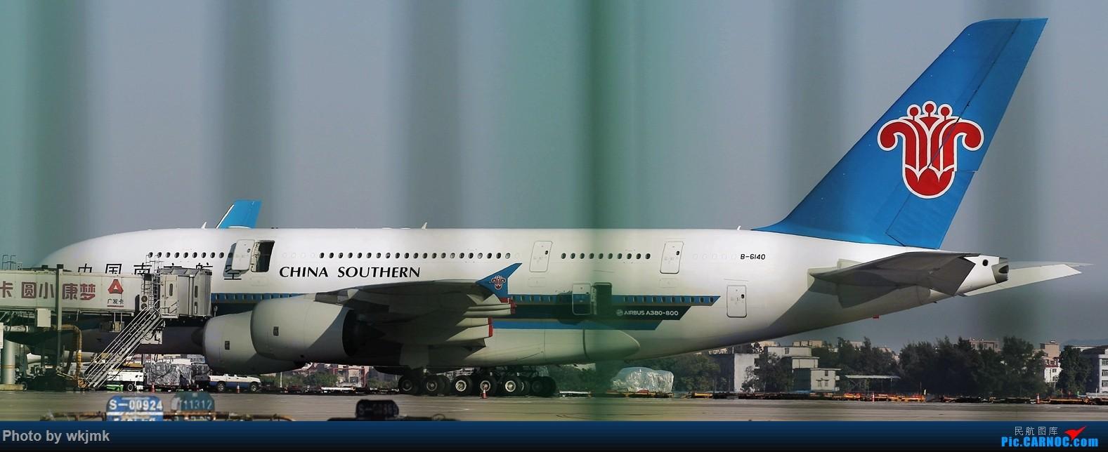 Re:[原创]广州拍即之旅 AIRBUS A380 B-6140 中国广州白云国际机场