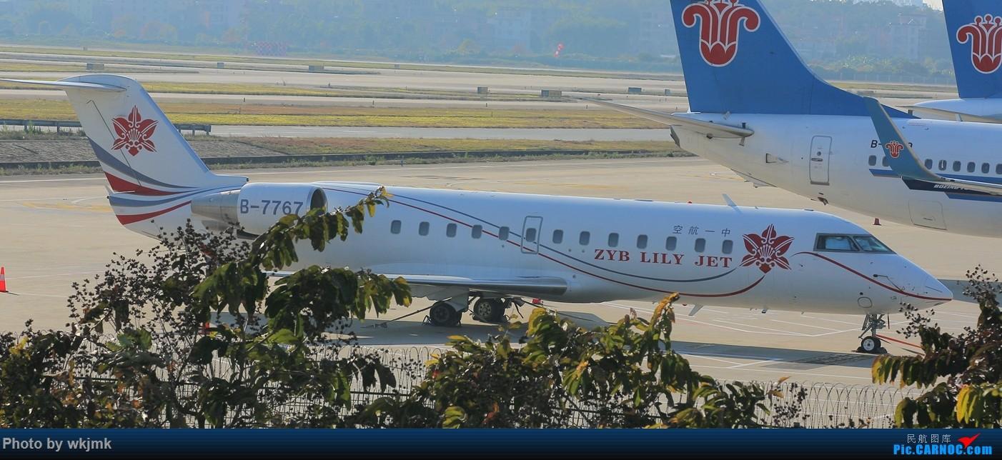 Re:[原创]广州拍即之旅 BOMBARDIER CL850 B-7767 中国广州白云国际机场