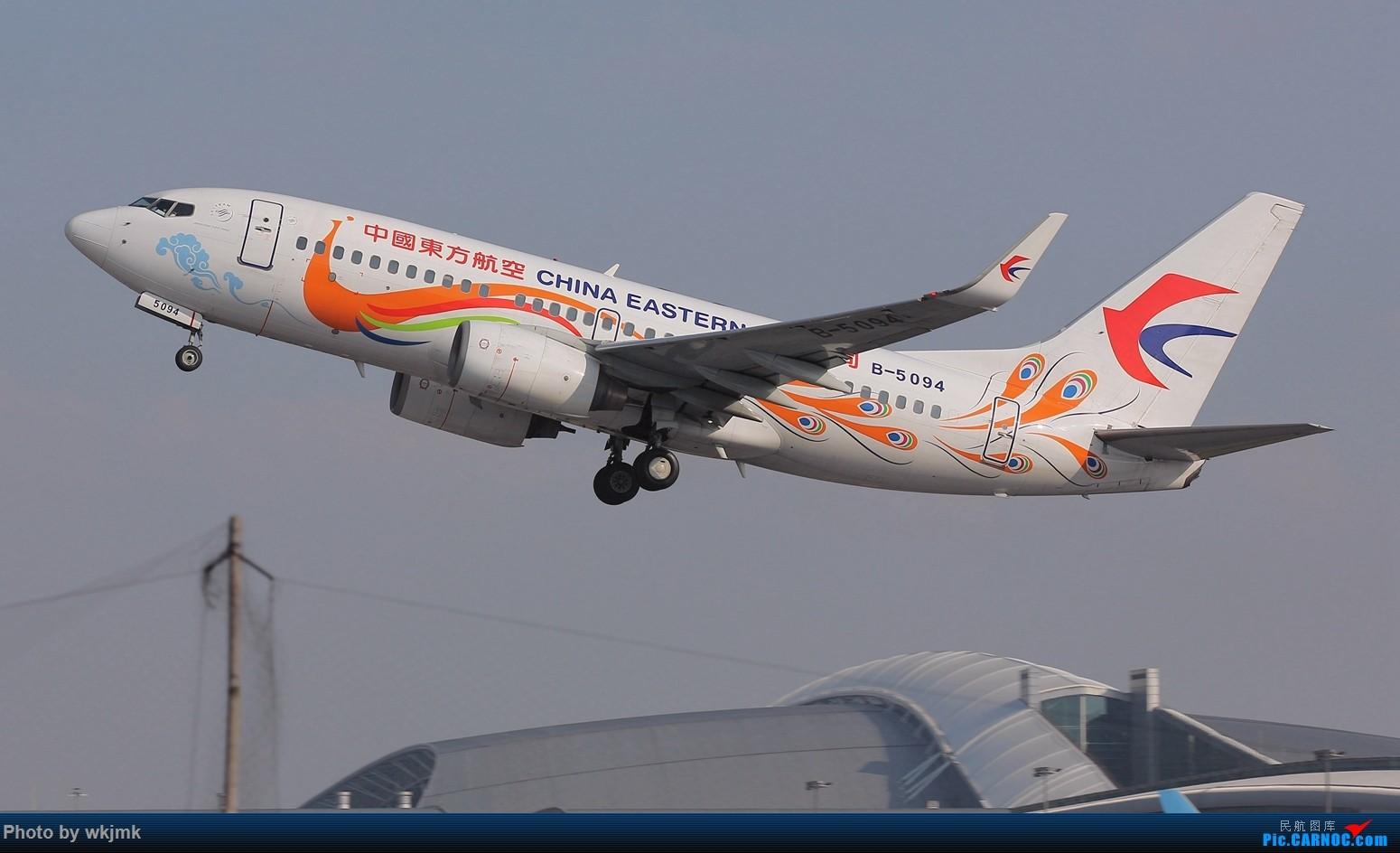 Re:[原创]广州拍即之旅 BOEING 737-700 B-5094 中国广州白云国际机场
