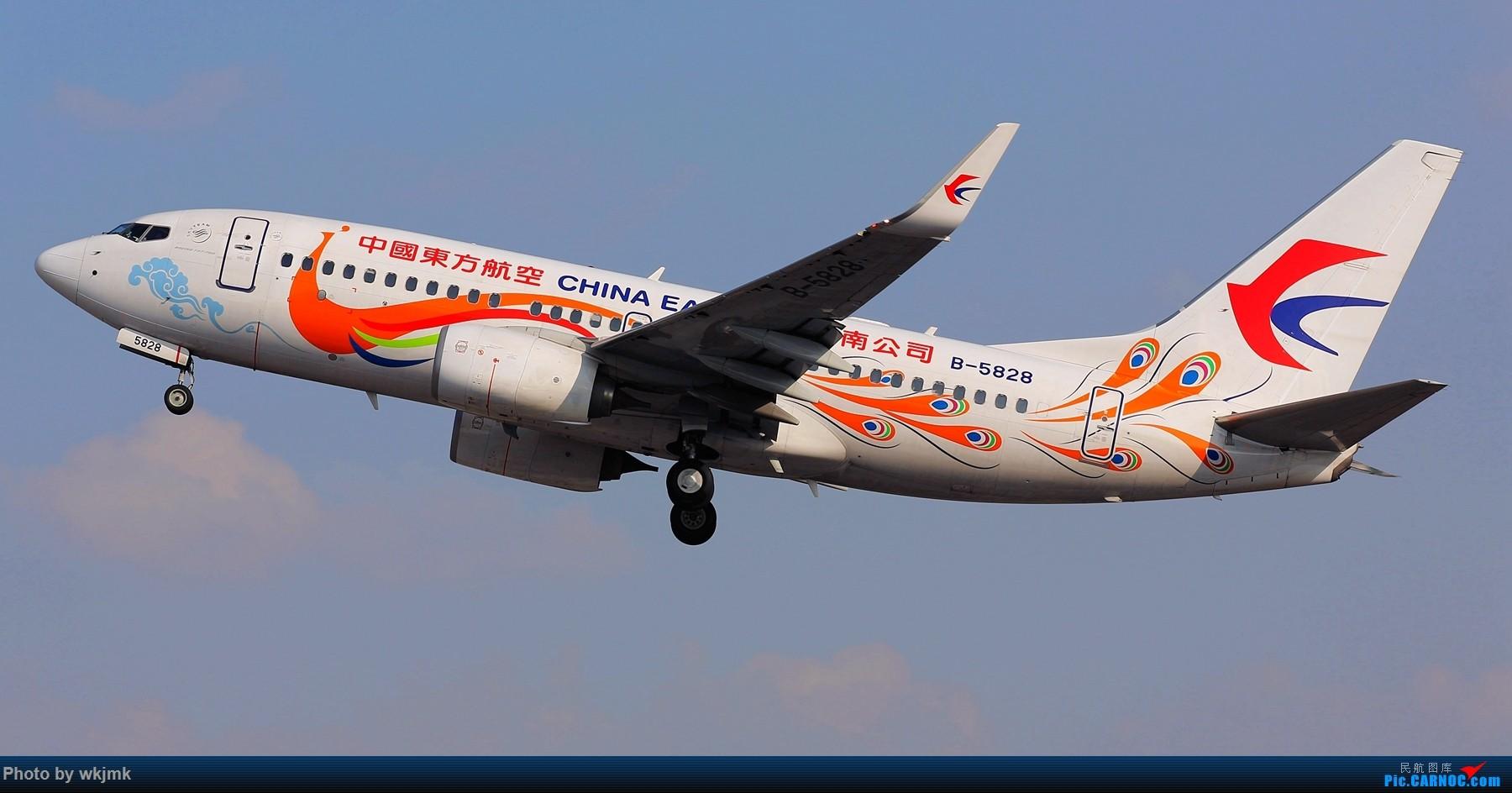 Re:[原创]广州拍即之旅 BOEING 737-700 B-5828 中国广州白云国际机场