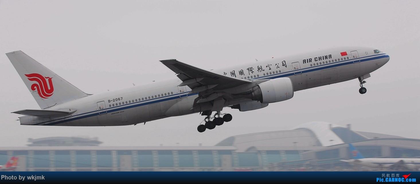 Re:[原创]广州拍即之旅 BOEING 777-200 B-2067 中国广州白云国际机场