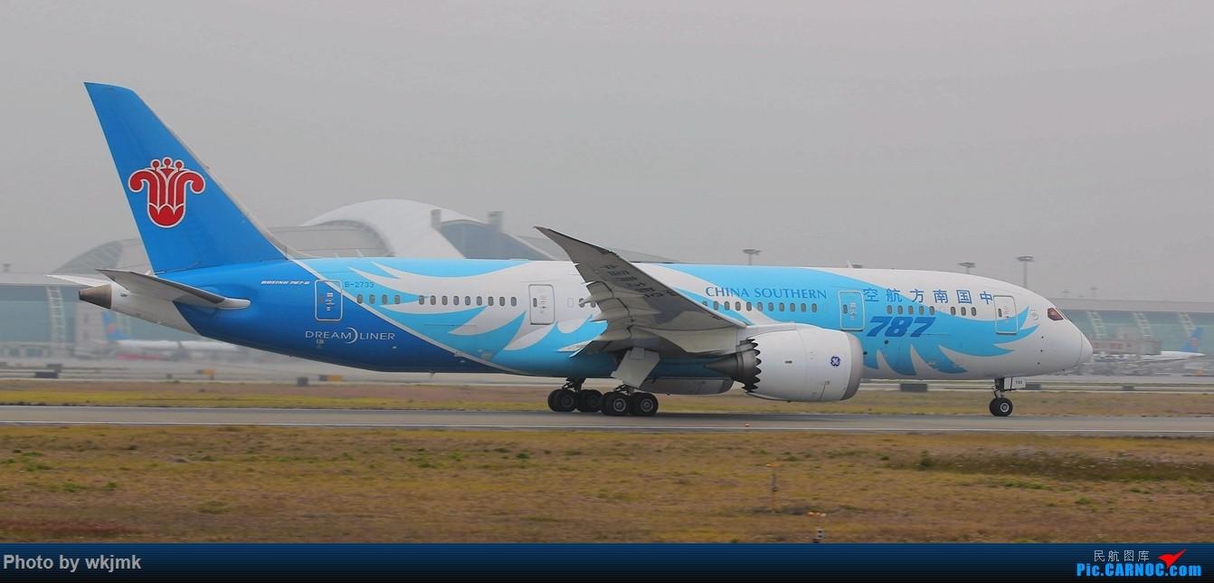 Re:[原创]广州拍即之旅 BOEING 787-8 B-2735 中国广州白云国际机场