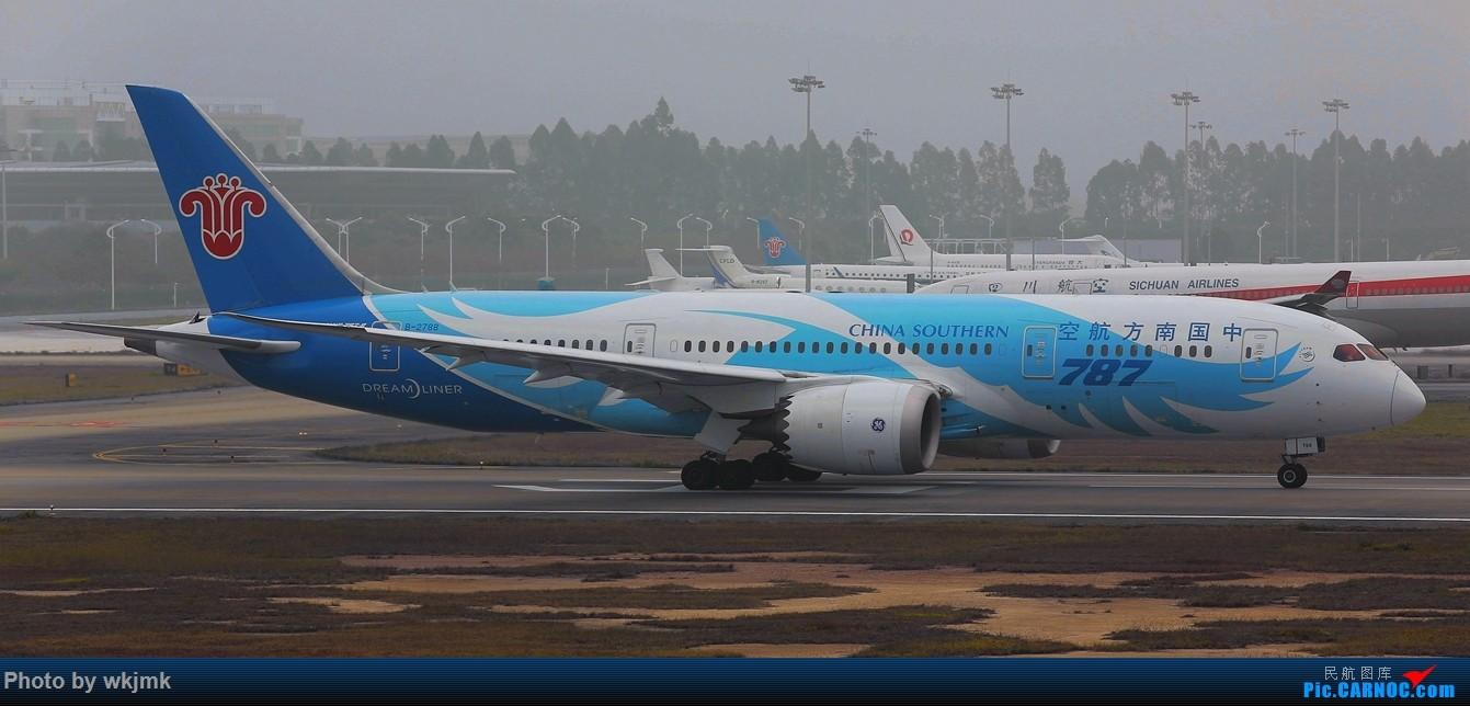 Re:[原创]广州拍即之旅 BOEING 787-8 B-2788 中国广州白云国际机场