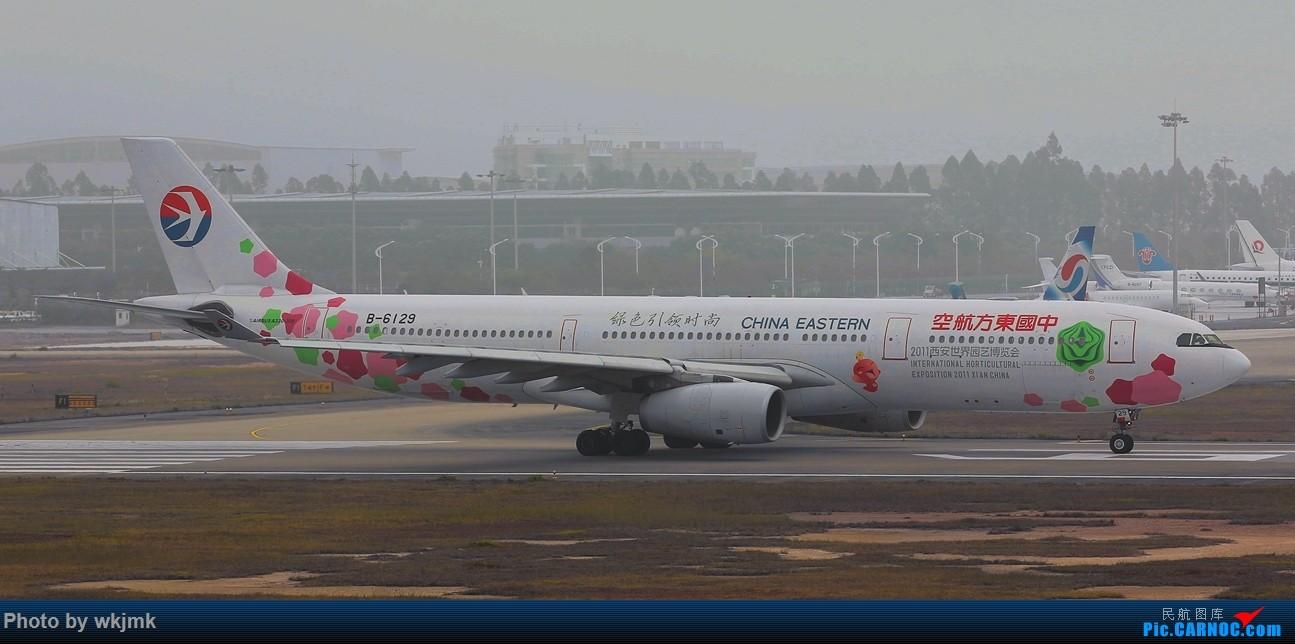 Re:[原创]广州拍即之旅 AIRBUS A330-300 B-6129 中国广州白云国际机场