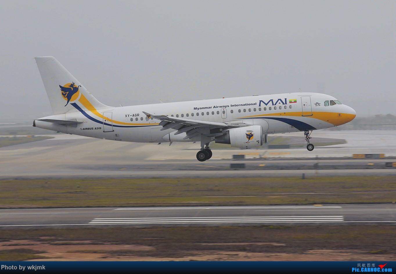 Re:[原创]广州拍即之旅 AIRBUS A319 XY-AGR 中国广州白云国际机场
