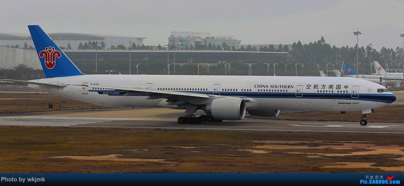 Re:[原创]广州拍即之旅 BOEING 777-300ER B-2099 中国广州白云国际机场