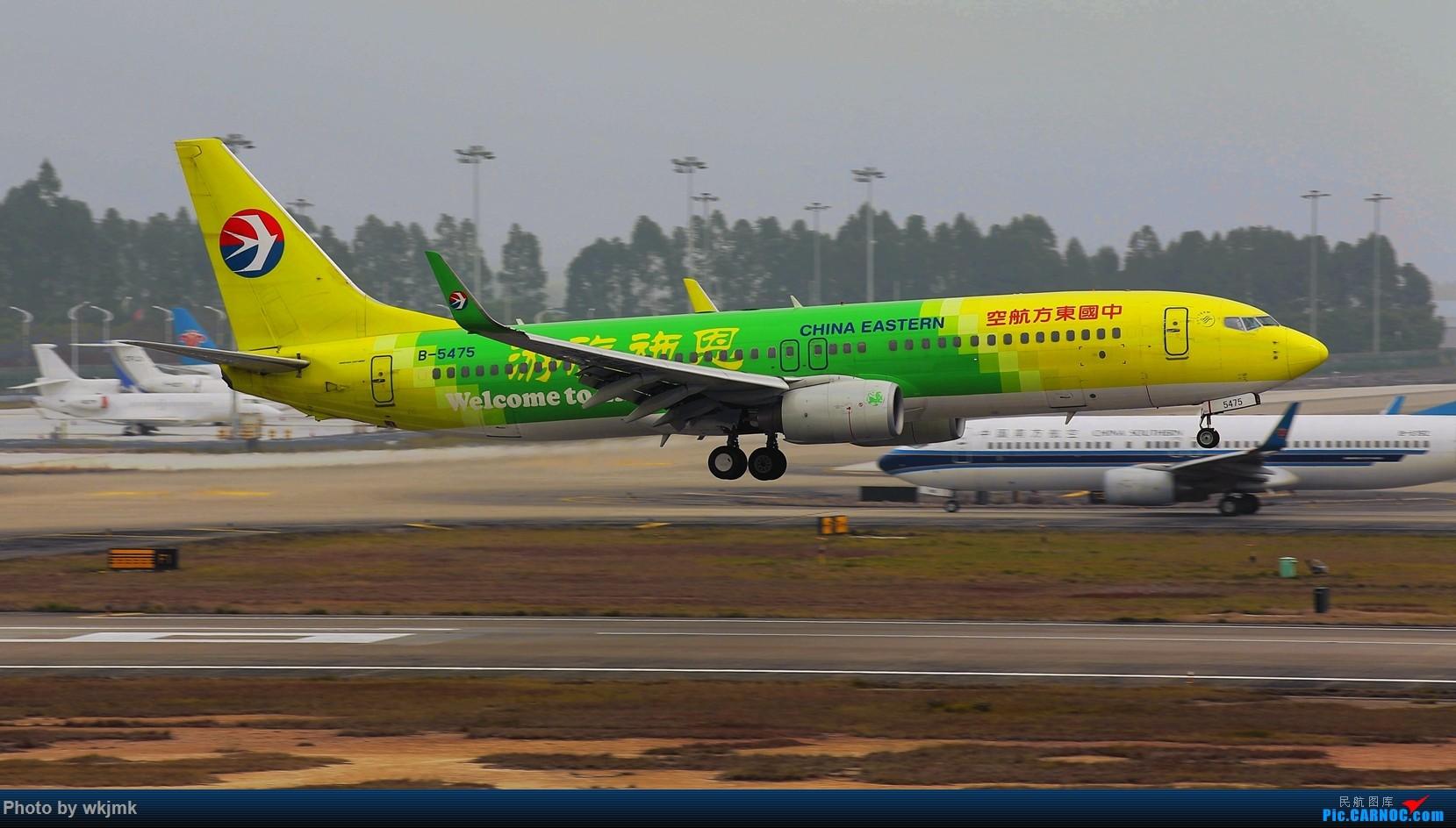 Re:[原创]广州拍即之旅 BOEING 737-800 B-5475 中国广州白云国际机场