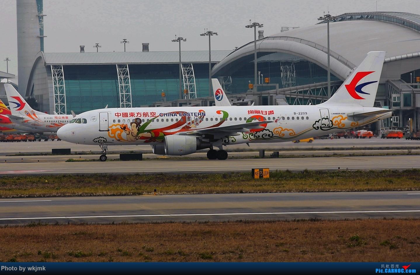 Re:[原创]广州拍即之旅 AIRBUS A320-200 B-2208 中国广州白云国际机场