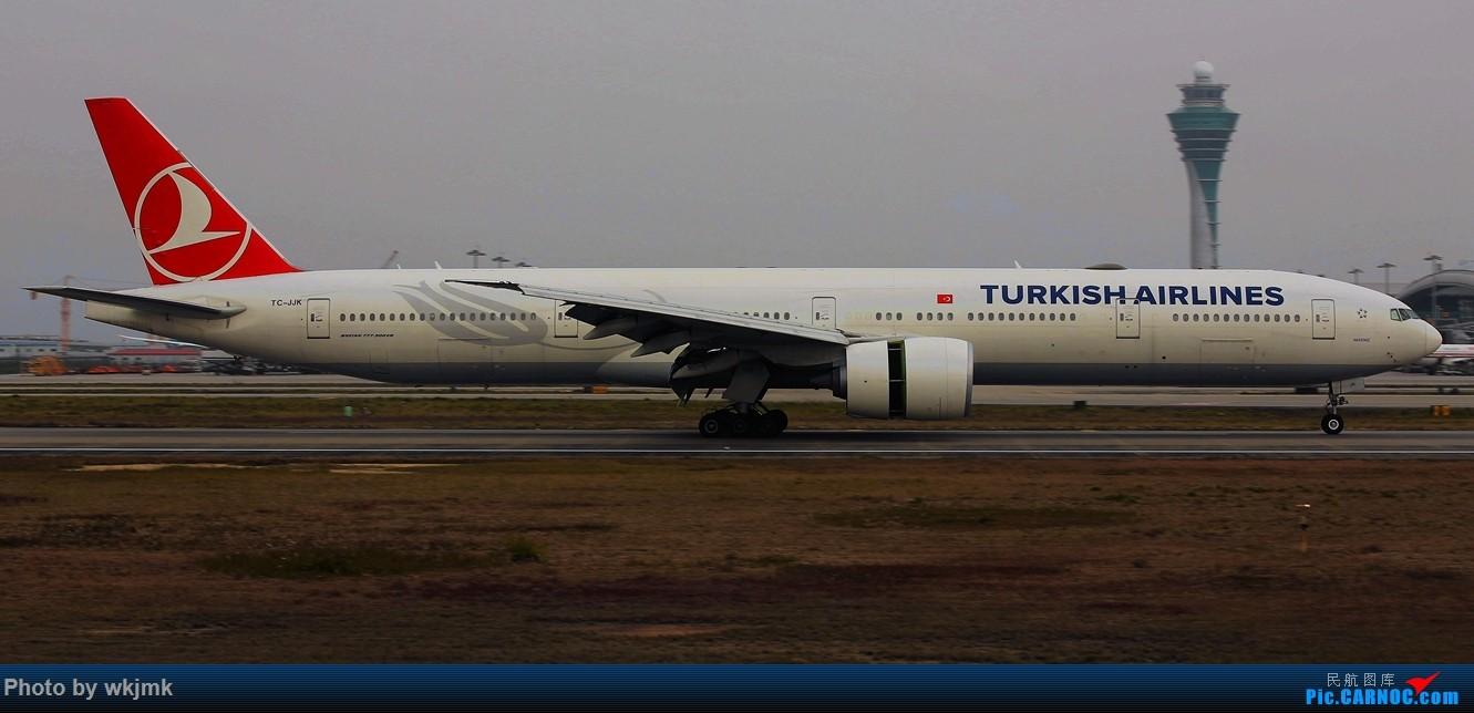 Re:[原创]广州拍即之旅 BOEING 777-300ER TC-JJK 中国广州白云国际机场