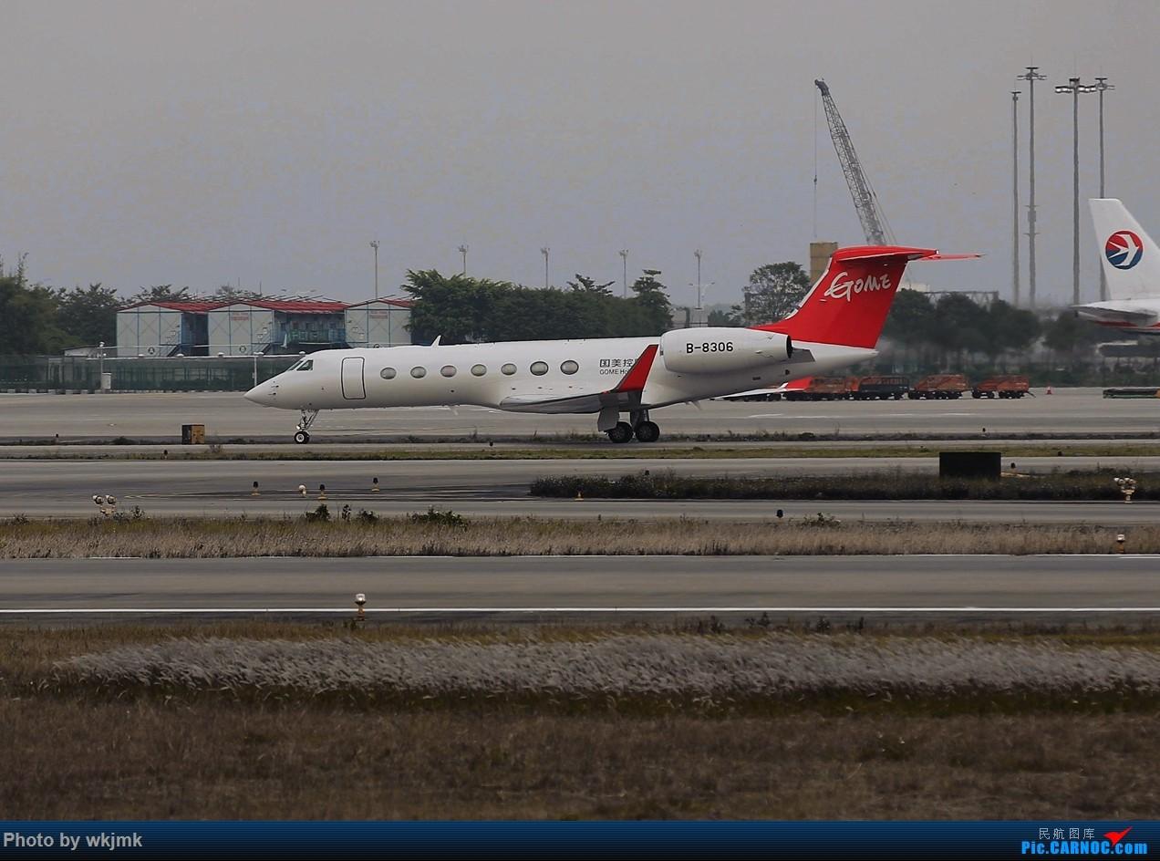 Re:[原创]广州拍即之旅 GULFSTREAM G550 B-8306 中国广州白云国际机场