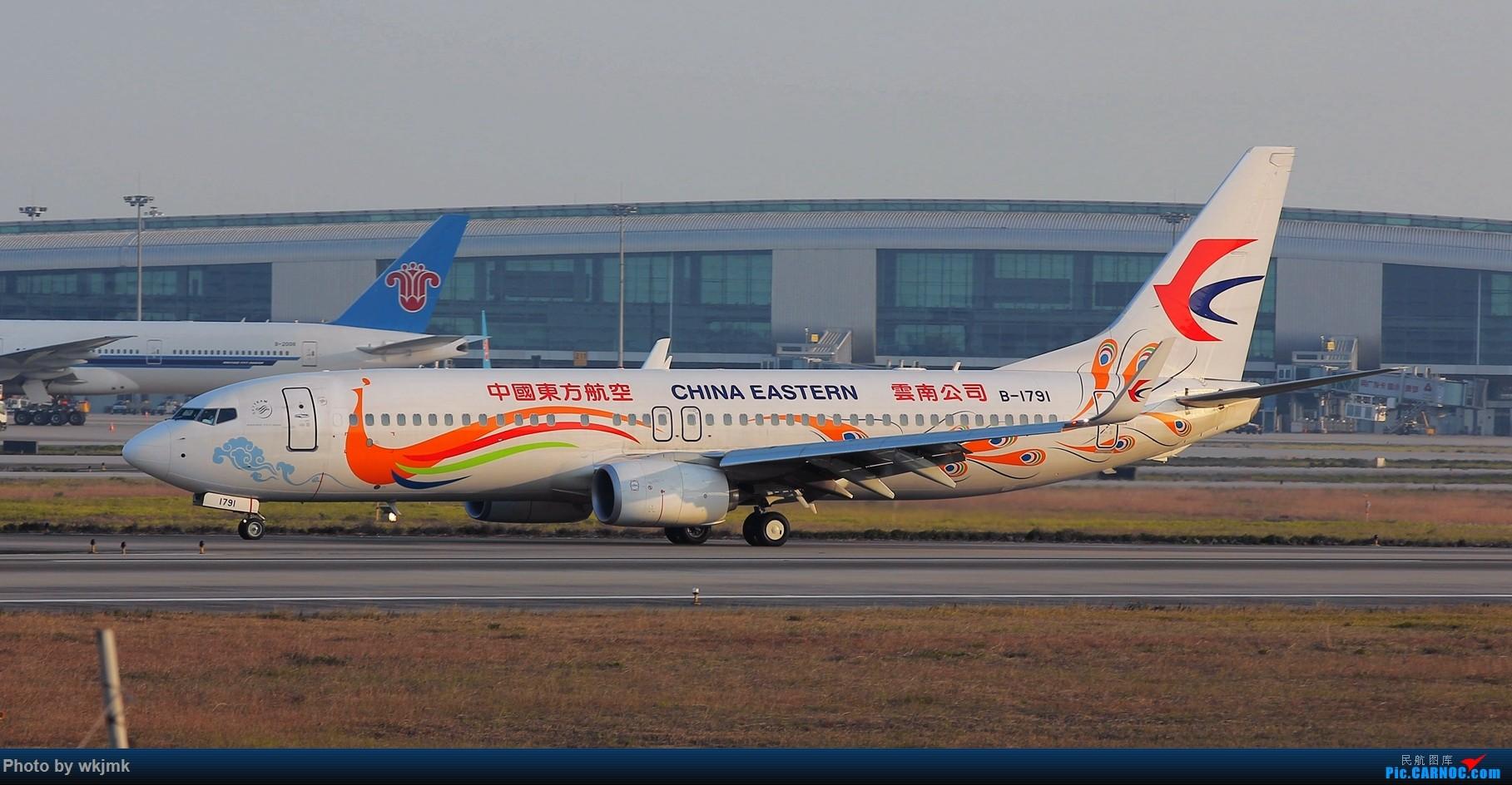 Re:[原创]广州拍即之旅 BOEING 737-800 B-1791 中国广州白云国际机场