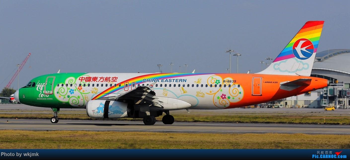 Re:[原创]广州拍即之旅 AIRBUS A320-200 B-6639 中国广州白云国际机场