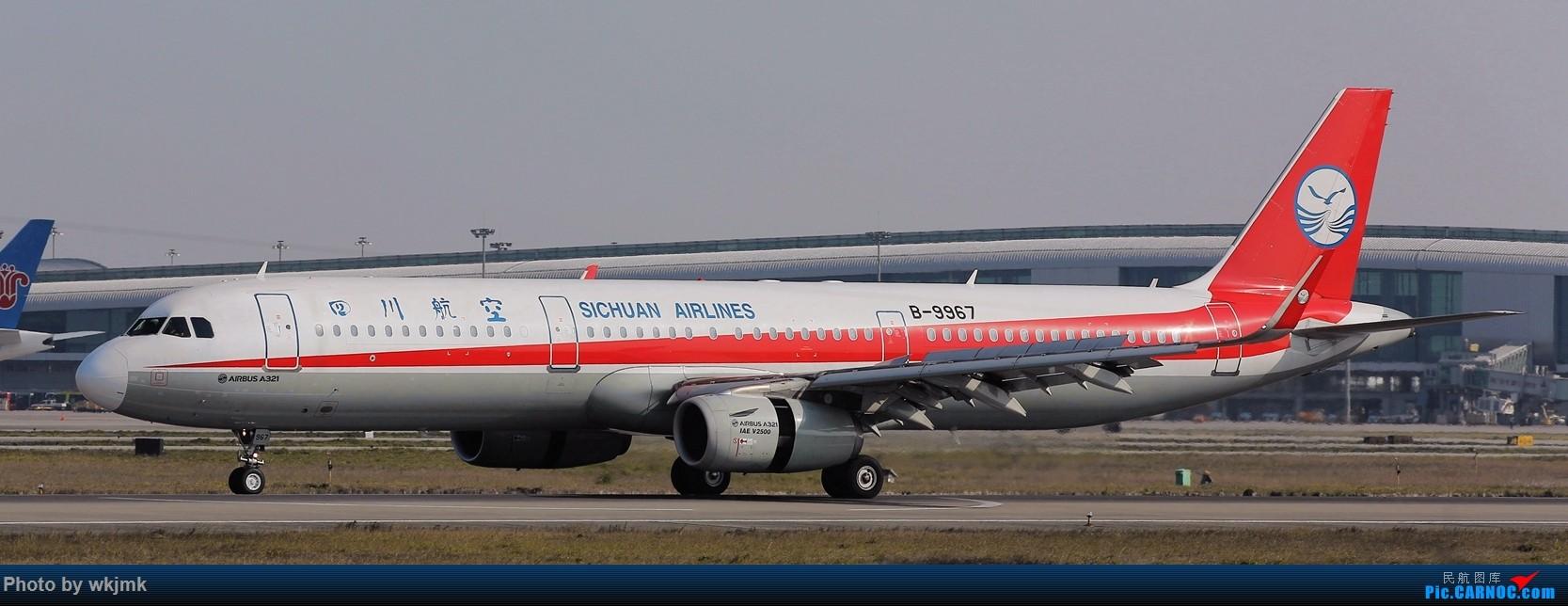 Re:[原创]广州拍即之旅 AIRBUS A321-200 B-9967 中国广州白云国际机场