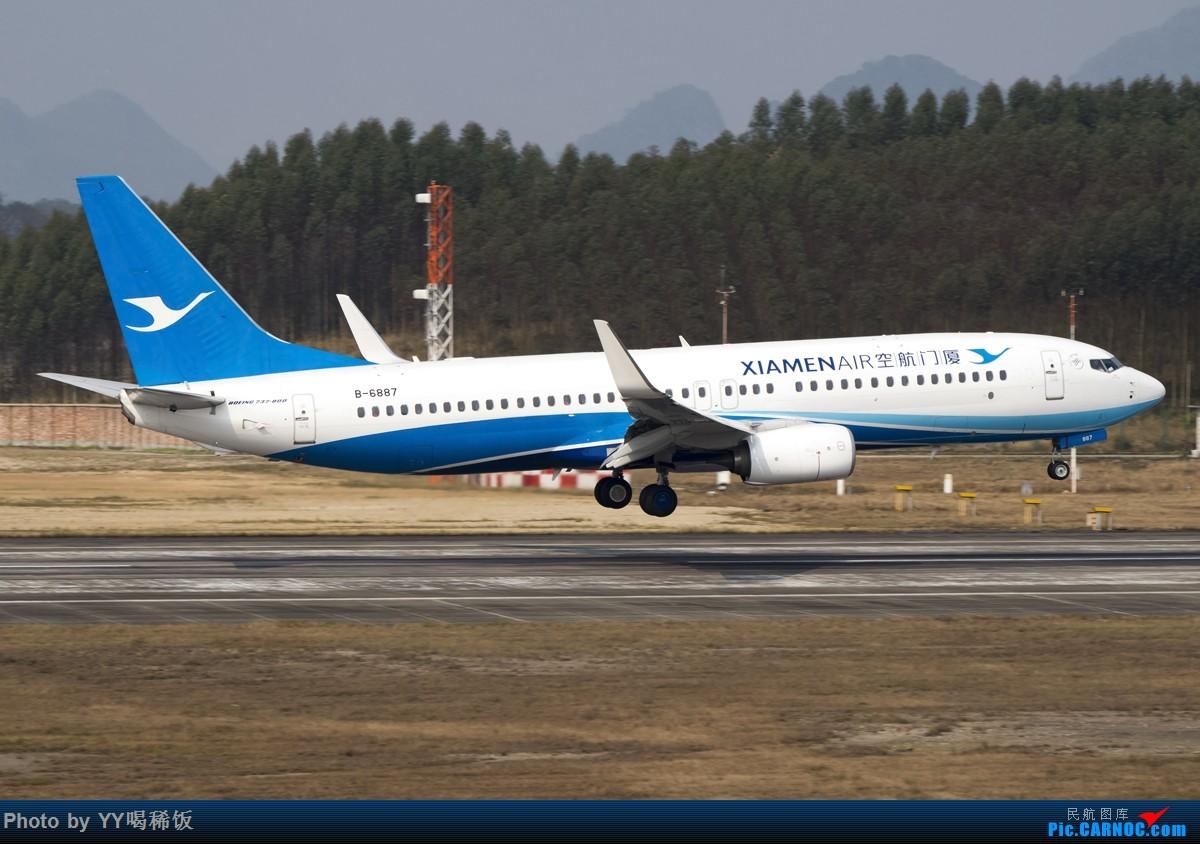 Re:[原创]春节桂林拍机,都是小家伙 BOEING 737-800 B-6887 中国桂林两江国际机场