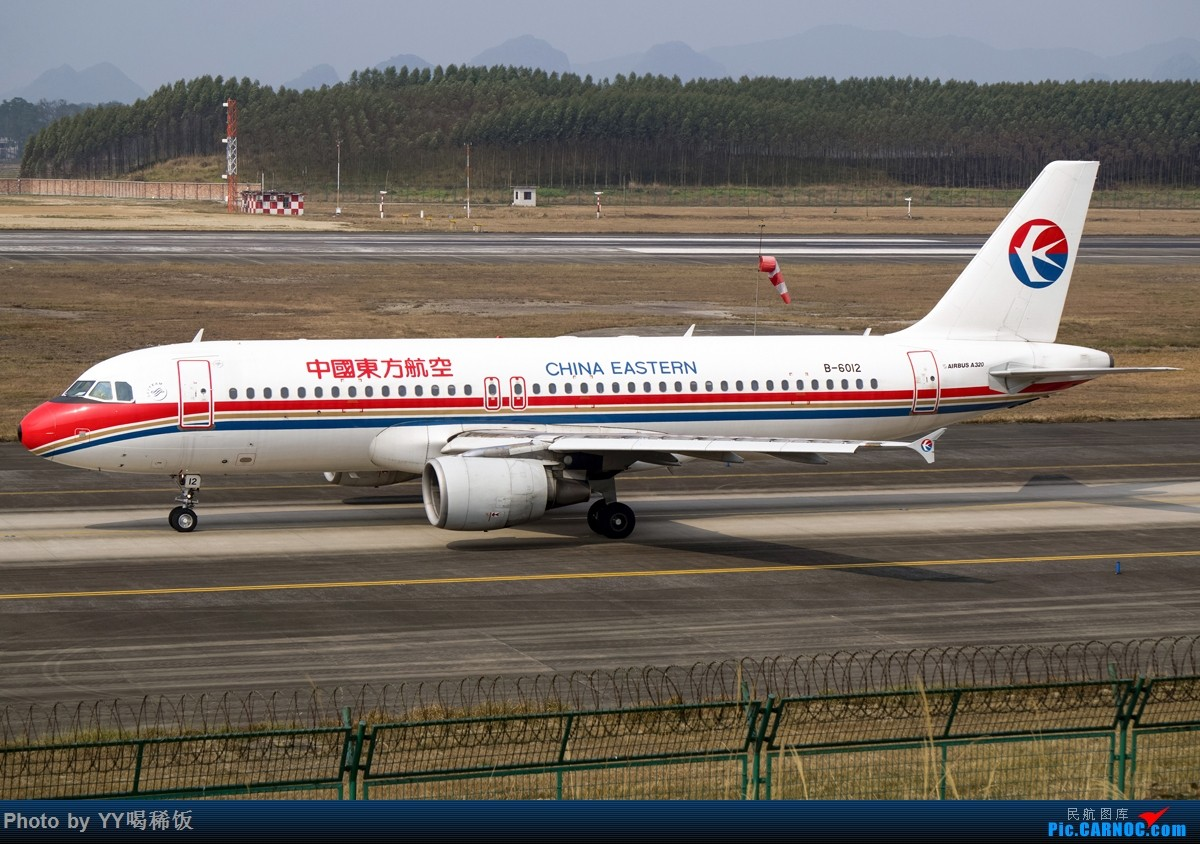 Re:[原创]春节桂林拍机,都是小家伙 AIRBUS A320-200 B-6012 中国桂林两江国际机场