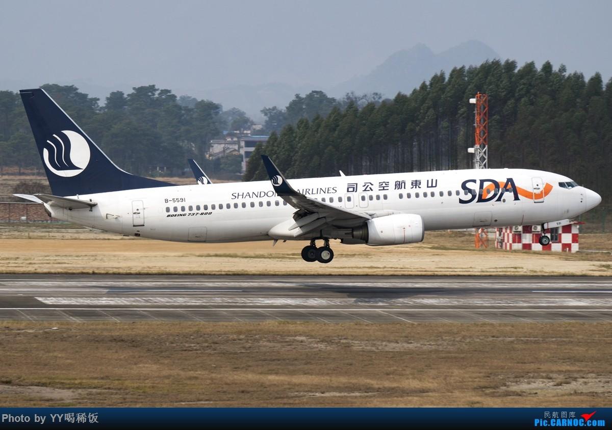 Re:[原创]春节桂林拍机,都是小家伙 BOEING 737-800 B-5591 中国桂林两江国际机场
