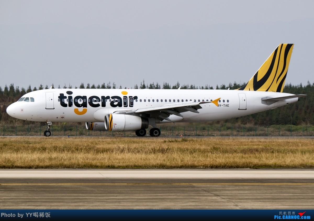 Re:[原创]春节桂林拍机,都是小家伙 AIRBUS A320 9V-TAE 中国桂林两江国际机场