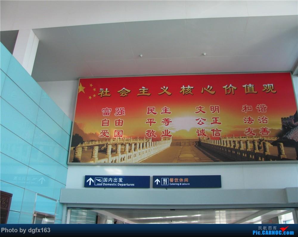 Re:[原创]]【dgfx163的游记(8)】南方航空 A320-200 大连DLC-南京NKG 再一次搭乘南航,前往古都南京!