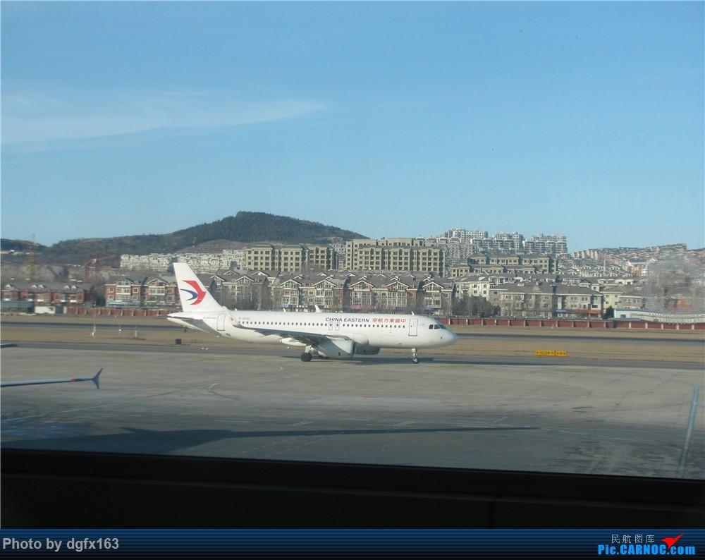 Re:[原创]]【dgfx163的游记(8)】南方航空 A320-200 CZ3986 大连DLC-南京NKG 再一次搭乘南航,前往古都南京! AIRBUS A320-200 B-8222 中国大连国际机场