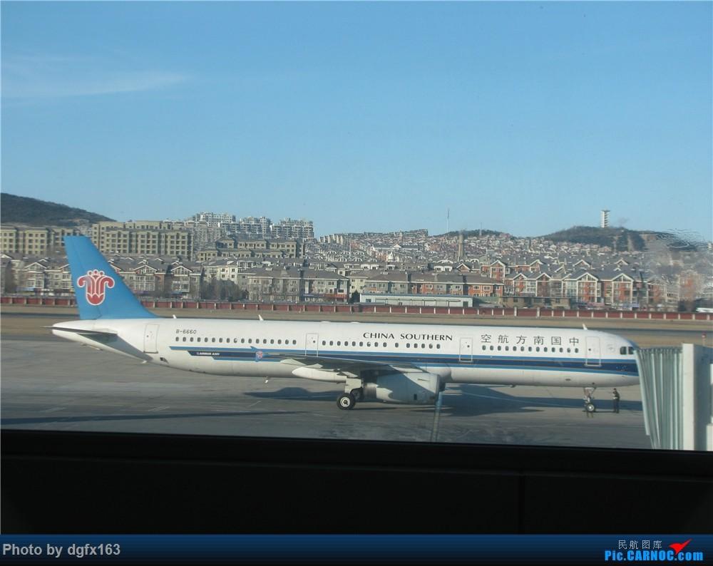 Re:[原创]]【dgfx163的游记(8)】南方航空 A320-200 CZ3986 大连DLC-南京NKG 再一次搭乘南航,前往古都南京! AIRBUS A321-200 B-6660 中国大连国际机场