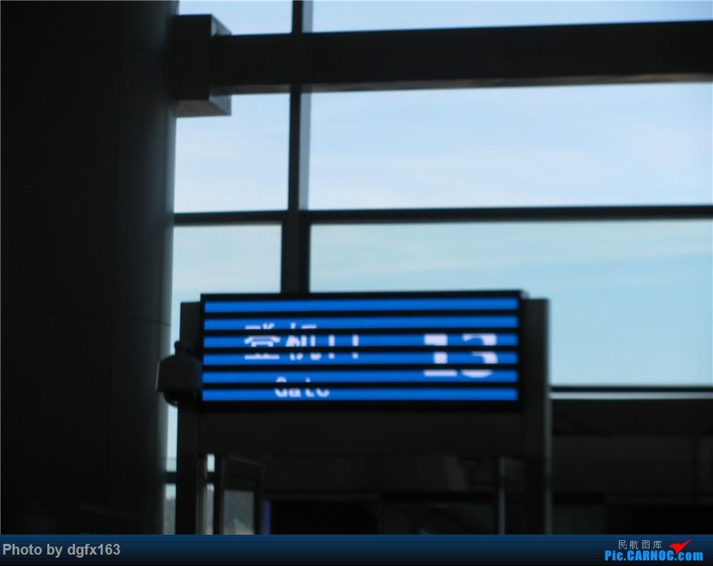 Re:[原创]]【dgfx163的游记(8)】南方航空 A320-200 CZ3986 大连DLC-南京NKG 再一次搭乘南航,前往古都南京!