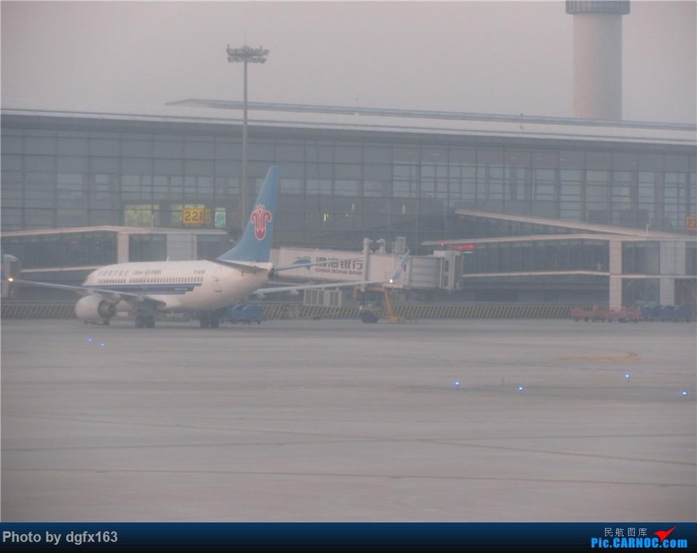 Re:[原创]]【dgfx163的游记(8)】南方航空 A320-200 CZ3986 大连DLC-南京NKG 再一次搭乘南航,前往古都南京! BOEING 737-700 B-5238 中国南京禄口国际机场