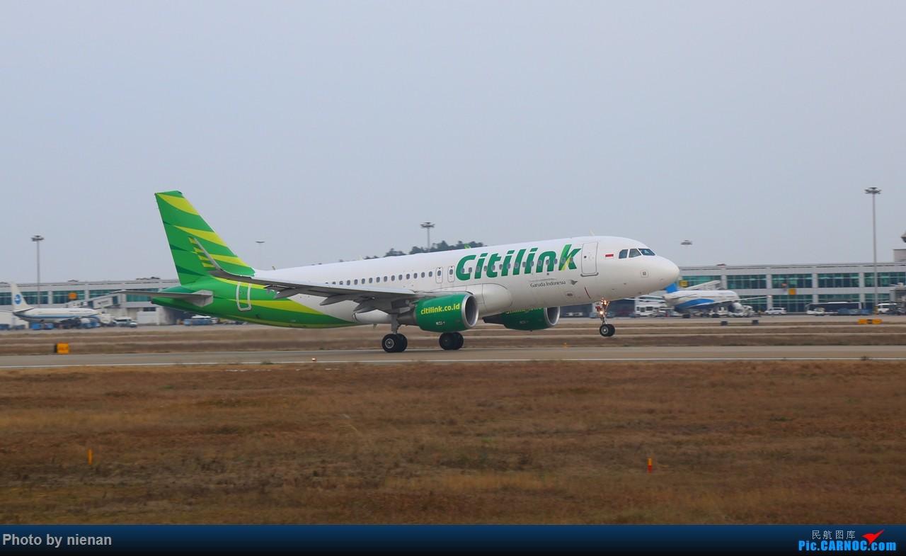 [原创]印尼城市快线来一组 包机系列!!! AIRBUS A320-200 PK-GQE 中国福州长乐国际机场