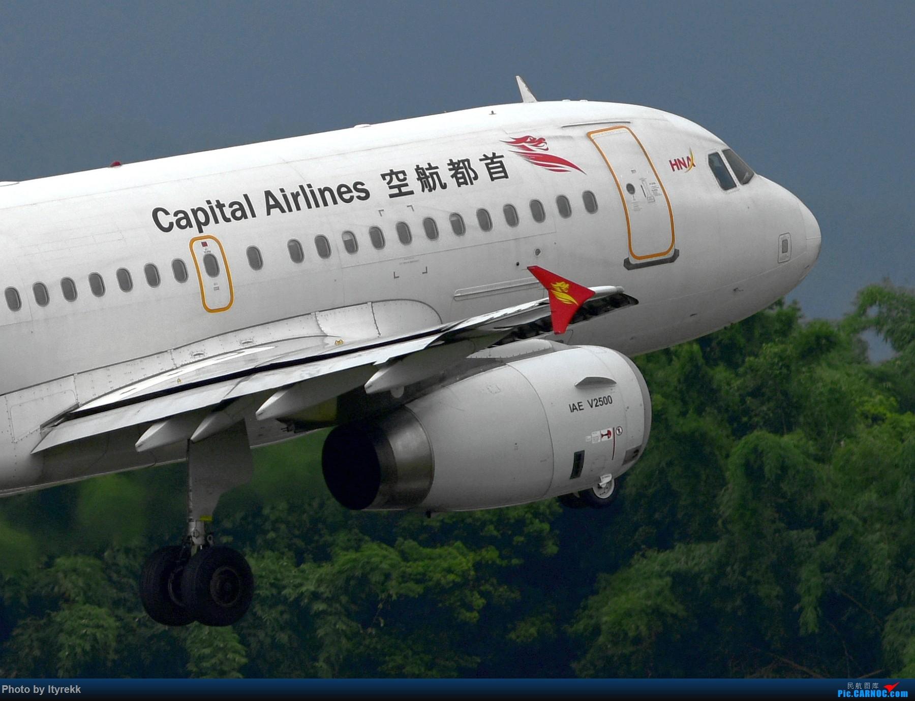 Re:[原创]闲了好长时间,挖挖库存冒个泡 AIRBUS A319-100 B-6400 中国芒市机场