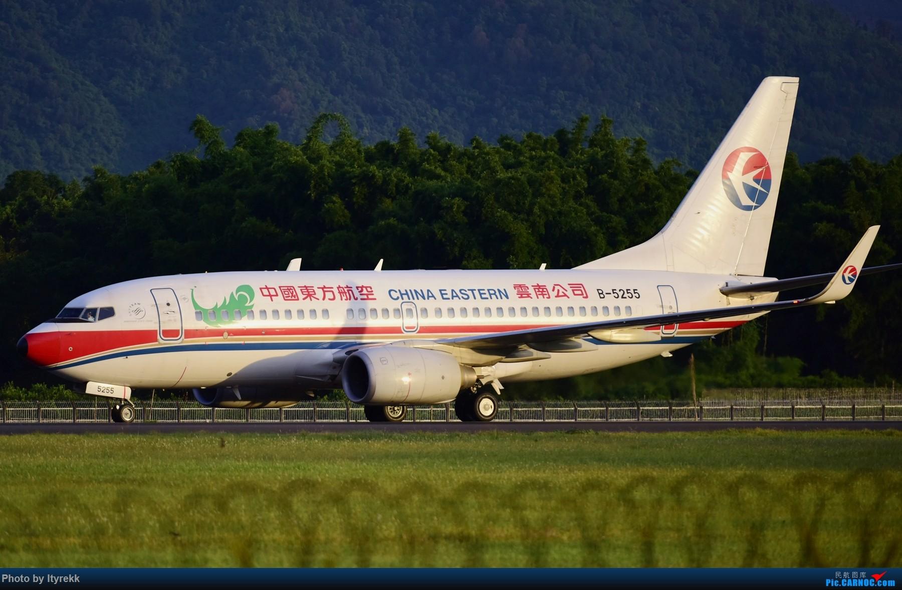 Re:[原创]闲了好长时间,挖挖库存冒个泡 BOEING 737-700 B-5255 中国芒市机场