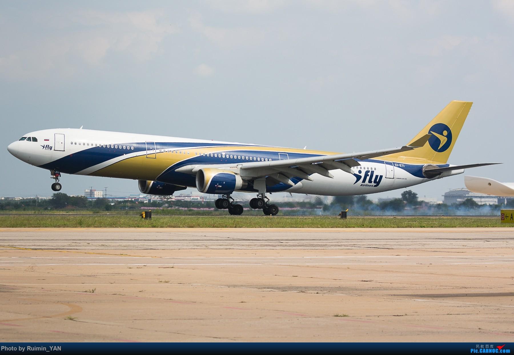[原创]【TSN飞友会】俄罗斯艾菲航空(I-Fly,H59515)333 AIRBUS A330-300 EI-ETI 中国天津滨海国际机场